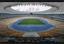 Sekitar 2000 tiket milik fans Real Madrid dikembalikan setelah mereka kecewa dengan mahalnya harga hotel di ibukota Ukraina itu.