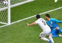 Sorakan kecewa terdengar saat Luis Suarez gagal melesakkan gol dari jarak beberapa meter saja pada menit 24 laga Mesir vs Uruguay di Piala Dunia 2018, Jumat malam
