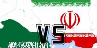 Prediksi Bola, Timnas Iran, Timnas Arab Saudi, Asian Games