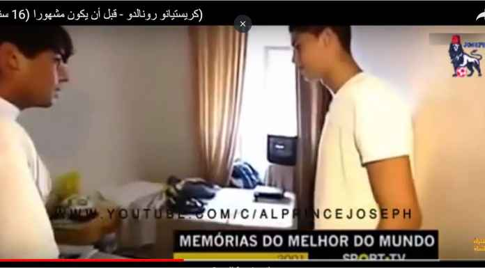 Anaknya Cristiano Ronaldo Kaget Ayahnya Pernah Semiskin Ini